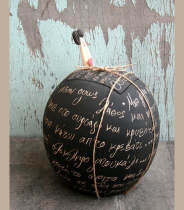 Χειροποίητο κεραμικό κουτί Ζευγάρι με ιστορία - μεγάλο 20εκ