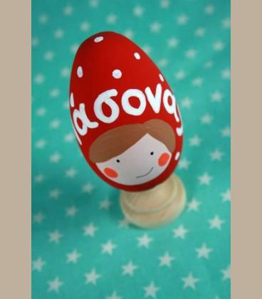 Ξύλινο Personalized Πασχαλινό Αυγό - Κόκκινο