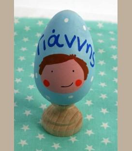 Ξύλινο Personalized Πασχαλινό Αυγό - Γαλάζιο