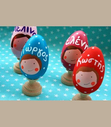 Ξύλινο Personalized Πασχαλινό Αυγό - Ροζ
