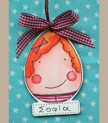 Personalized ξύλινη αυγοφατσούλα κοριτσάκι ξανθό