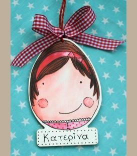 Personalized ξύλινη αυγοφατσούλα κοριτσάκι καστανό