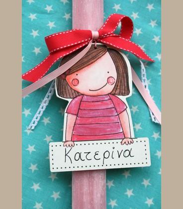 Πασχαλινή personalized λαμπάδα κοριτσάκι καστανό με ταμπελάκι