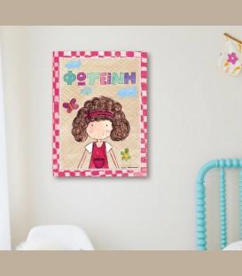 Παιδικός πίνακας κορίτσι PE900