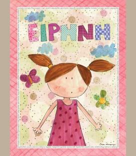 Παιδικός πίνακας κορίτσι PE102