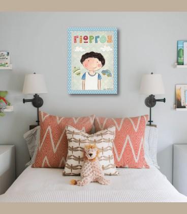 Παιδικός πίνακας αγόρι PE865