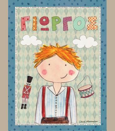 Παιδικός πίνακας αγόρι PΕ870