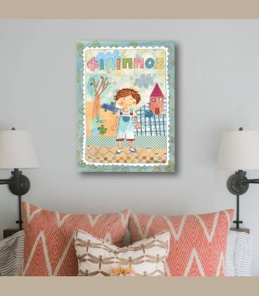 Παιδικός πίνακας αγόρι στην εξοχή PΕ750