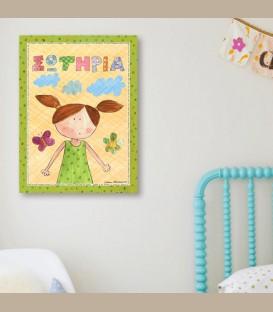 Παιδικός πίνακας κορίτσι PE500