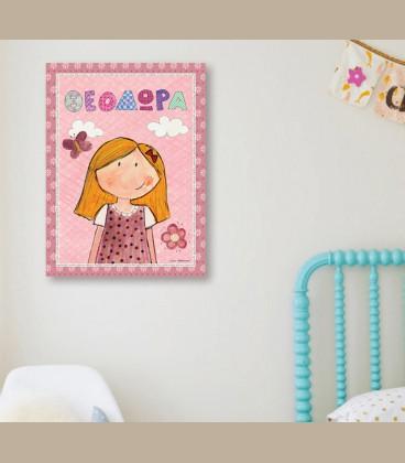 Παιδικός πίνακας κορίτσι PΕ855