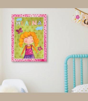 Παιδικός πίνακς κορίτσι PE200