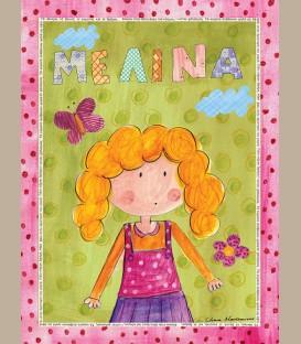 Παιδικός πίνακας κορίτσι PE200
