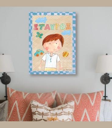 Παιδικός πίνακας αγόρι PE600
