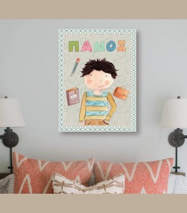 Παιδικός πίνακας αγόρι PΕ860