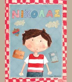Παιδικός πίνακας αγόρι PE800