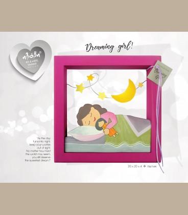 """Χειροποίητο κάδρο """"Dreaming girl"""""""