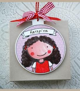 Personalized ξύλινo χριστουγεννιάτικο στολίδι κοριτσάκι (CR103)