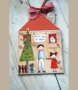Personalized Χριστουγεννιάτικο καδράκι για νονό και κοριτσάκι