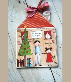 Personalized αναμνηστικό Χριστουγεννιάτικο καδράκι για νονό και κοριτσάκι