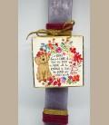 Λαμπάδα ξύλινο καδράκι Σκυλάκι - A dog...