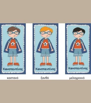 Πασχαλινή Personal Λαμπάδα Super Boy 239