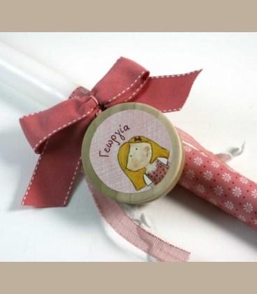 Πασχαλινή personalized λαμπάδα γιο-γιο κοριτσάκι 229