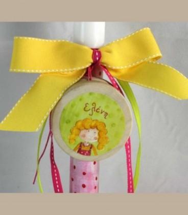Πασχαλινή personalized λαμπάδα γιο-γιο κοριτσάκι 227