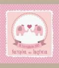 Πιστοποιητικό γέννησης ελεφαντάκια -Twins girls 30Χ30εκ