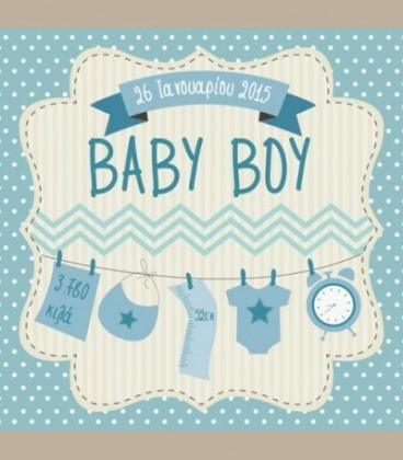 Πιστοποιητικό γέννησης μπουγάδα μπλέ 30Χ30εκ
