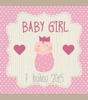 Πιστοποιητικό γέννησης Baby Girl 30Χ30εκ