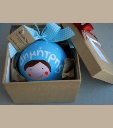 Χριστουγεννιάτικη μπάλα με όνομα γαλάζια για αγοράκι