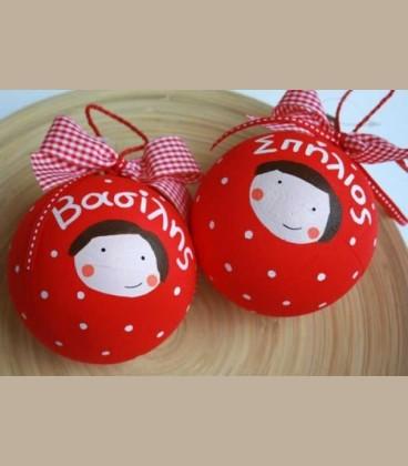 Χριστουγεννιάτικη μπάλα με όνομα κόκκινη για αγοράκι