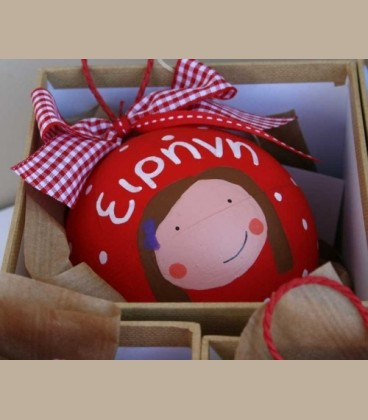 Χριστουγεννιάτικη μπάλα με όνομα κόκκινη για κοριτσάκι