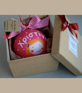 Χριστουγεννιάτικη μπάλα με όνομα φούξια για κοριτσάκι