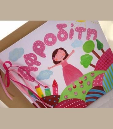 Χειροποίητο άλμπουμ λεύκωμα κορίτσι στην εξοχή
