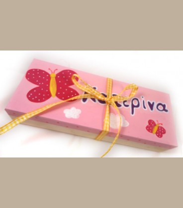 Ξύλινη κασετίνα πεταλούδα ροζ