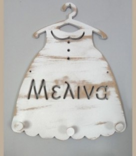 Ξύλινη κρεμάστρα φόρεμα ντεκαπέ με όνομα