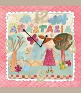 Ρολόϊ τοίχου κοριτσάκι εξοχή PEC952