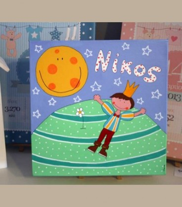 """Πίνακας για αγόρι """"Πρίγκηπας στο διάστημα"""" 30Χ30"""