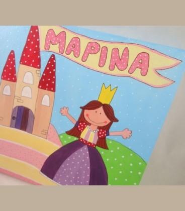 """Πίνακας για κορίτσι """"Πριγκίπισσα"""" 30Χ30"""