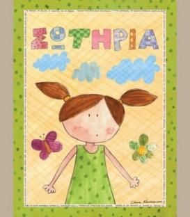 Πίνακας Κοριτσάκι PE510