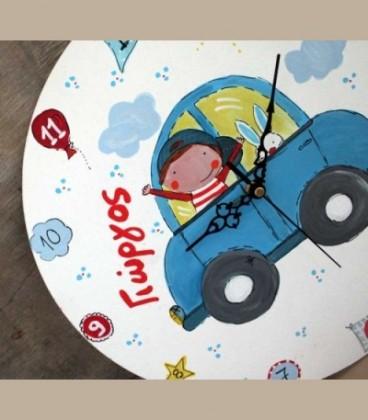 """Παιδικό ρολόι τοίχου """"Βολτα με αυτοκίνητο"""""""