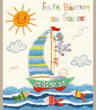 Ευχετήρια κάρτα βάφτισης ροκοκό- αγόρι