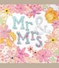 Ευχετήρια κάρτα Mr and Mrs Vintage