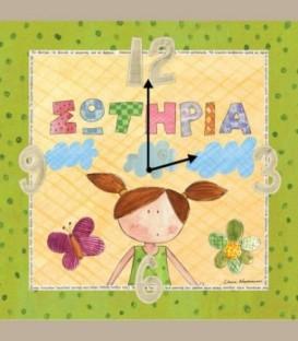 Ρολόϊ τοίχου κοριτσάκι  PEC502