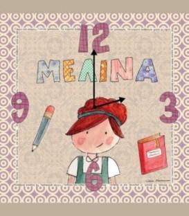 Ρολόϊ τοίχου κοριτσάκι PEC454