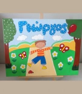 """Πίνακας για αγόρι """"Βόλτα στην εξοχή"""" 40Χ30"""
