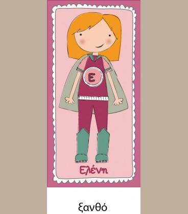 Πασχαλινή Personal Λαμπάδα Super Girl 238