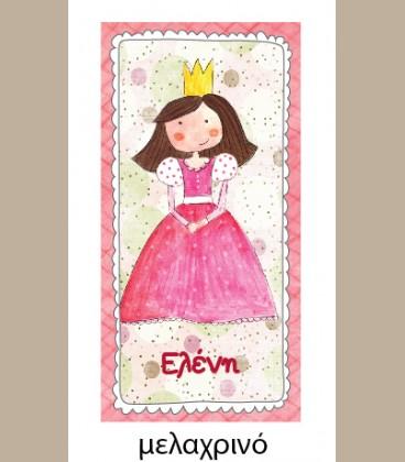 Λαμπάδα Πριγκίπισσα
