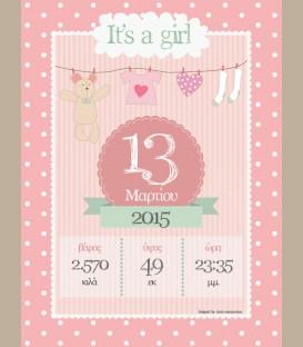 Πιστοποιητικό γέννησης Baby Girl 30Χ40εκ